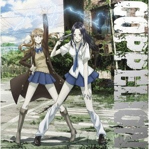 Coppelion Vol.5