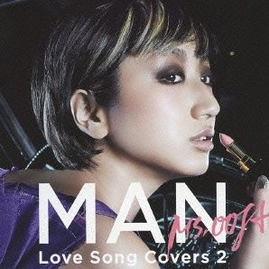 Man - Love Song Covers 2