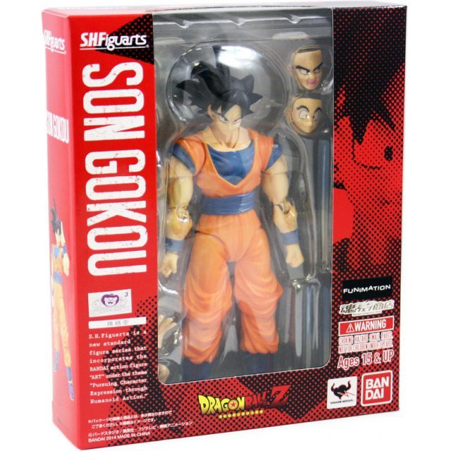 S.H.Figuarts Dragon Ball Z: Son Goku