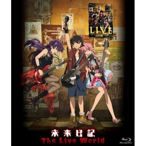 Future Diary / Mirai Nikki The Live World