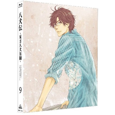 Hakkenden Toho Hakken Ibun Vol.9 [Blu-ray+CD Limited Edition]
