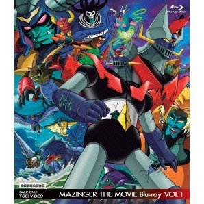 Mazinger The Movie Vol.1