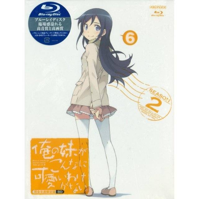 Ore No Imouto Ga Konna ni Kawaii Wake Ga Nai. Vol.6 [Blu-ray+CD Limited Edition]