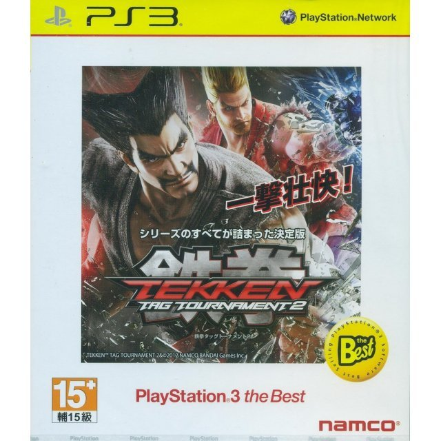 Tekken Tag Tournament 2 (Playstation 3 the Best)