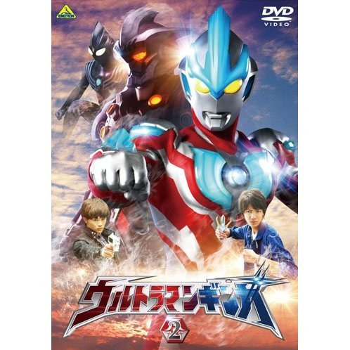 Ultraman Ginga 2