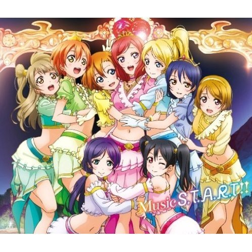 Music S.T.A.R.T (Love Live - M's 6th Single) [CD+Blu-ray+Box Limited Edition]