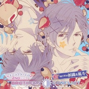 Brothers Conflict Character Cd 2nd Series 3 With Iori & Futo