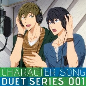 Free Character Song Duet Series Vol.1