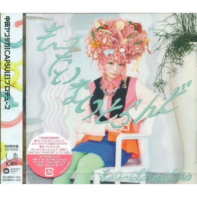 Mottainai Trend [CD+DVD Limited Edition]