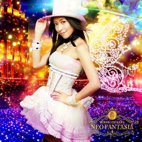 Neo Fantasia [CD+DVD Limited Edition]
