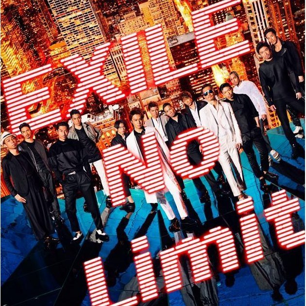No Limit [CD+DVD Limited Edition]