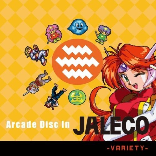 Arcade Disc In Jaleco - Variety