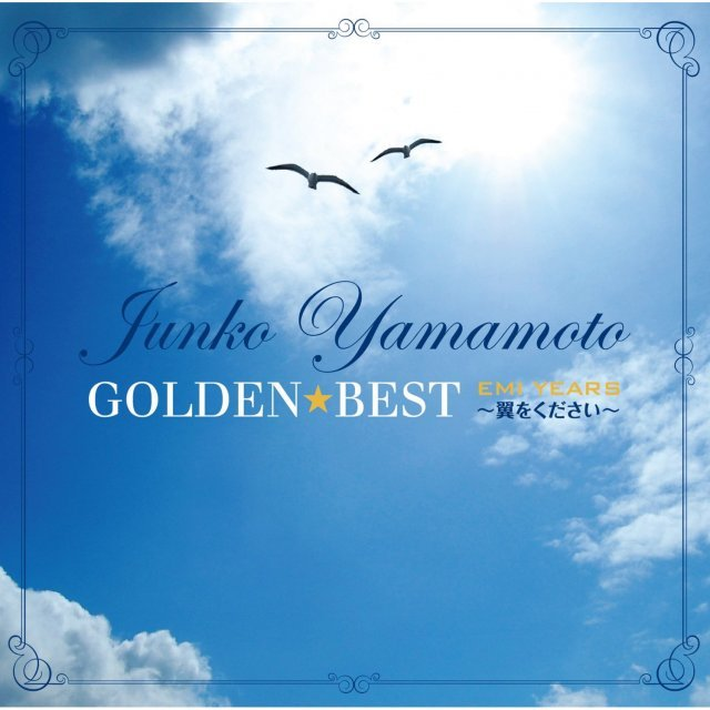 Golden Best Yamamoto Junko Emi Years [Limited Pressing]