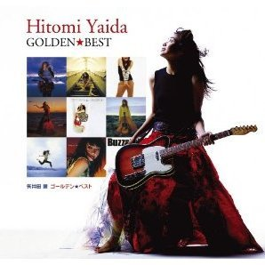 Golden Best [Limited Edition]