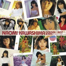 Golden Best Kawashima Naomi [Limited Pressing]