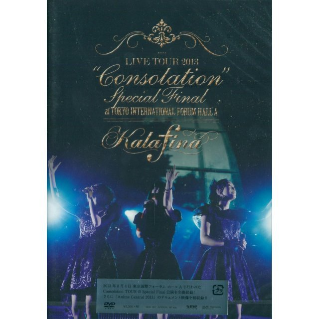 Kalafina Live Tour 2013 - Consolation Special Final
