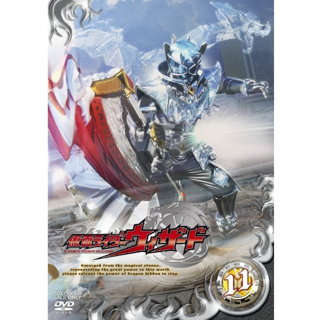 Kamen Rider Wizard Vol.11