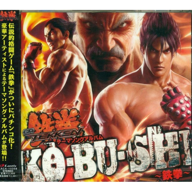 Ko Bu Shi - Tekken (Cr Tekken Theme Song Album)