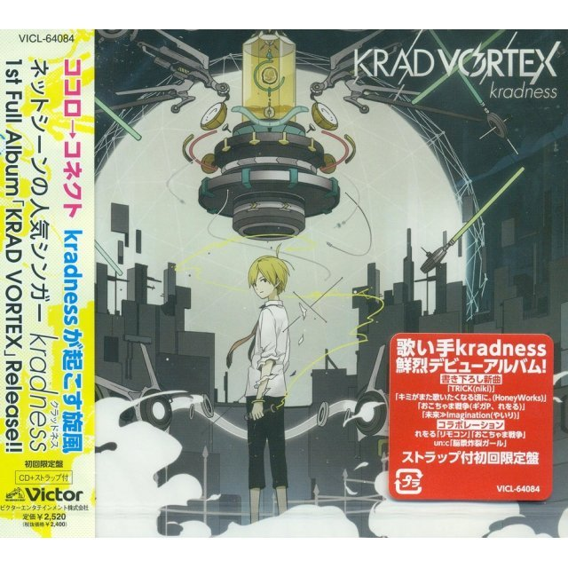 Krad Vortex [Limited Edition]