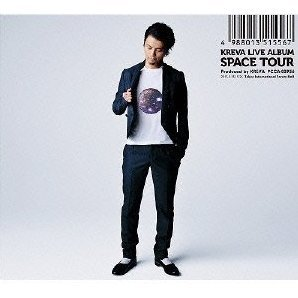 Live Album Space Tour [2CD+DVD Limited Edition]