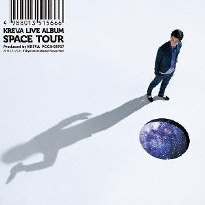 Live Album Space Tour