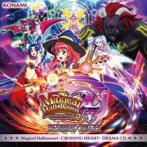 Magical Halloween 4 -Crossing Heart Drama Cd [CD+DVD]
