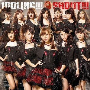 Shout [CD+Blu-ray Limited Edtion Type B]