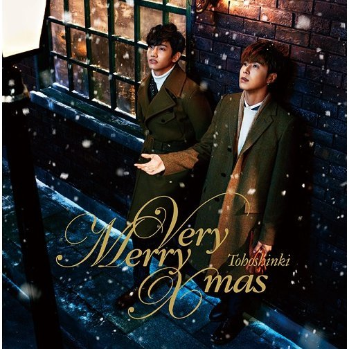 Very Merry Xmas [CD+DVD Limited Edition]