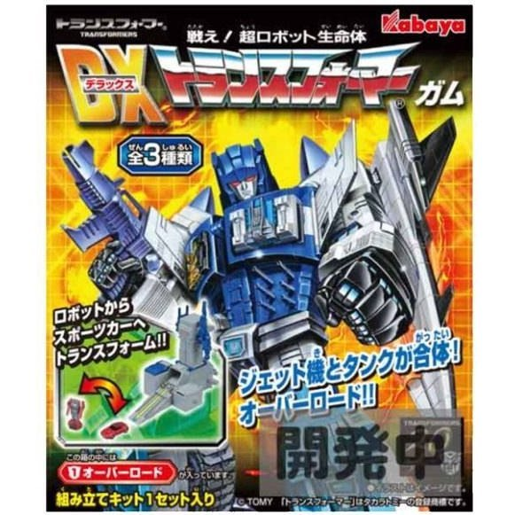 DX Transformers Pre-Painted Candy Toy (Set of 5 pieces)