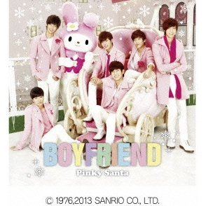 Pinky Santa [CD+DVD Limited Edition Type B]