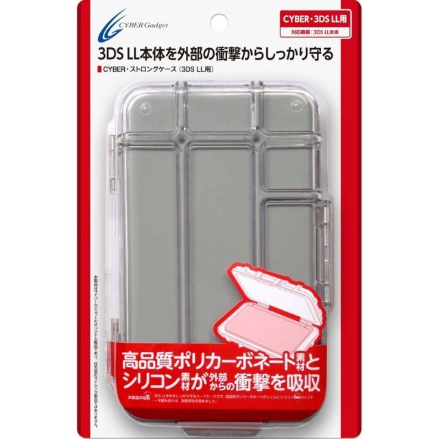 Strong Case for 3DS LL (Gray)