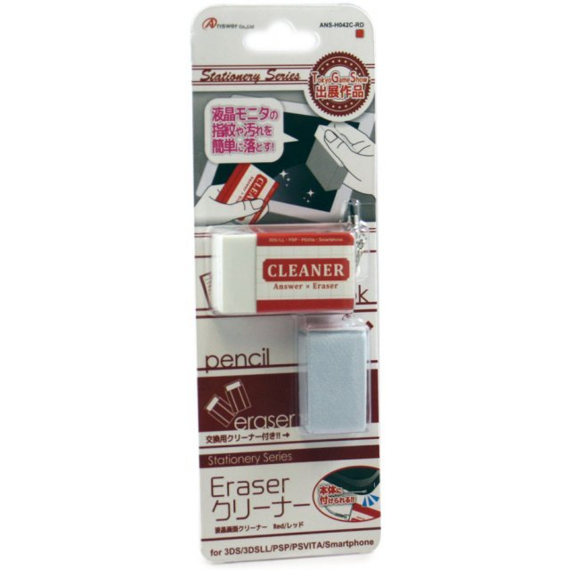 Answer Eraser Cleaner (Red)