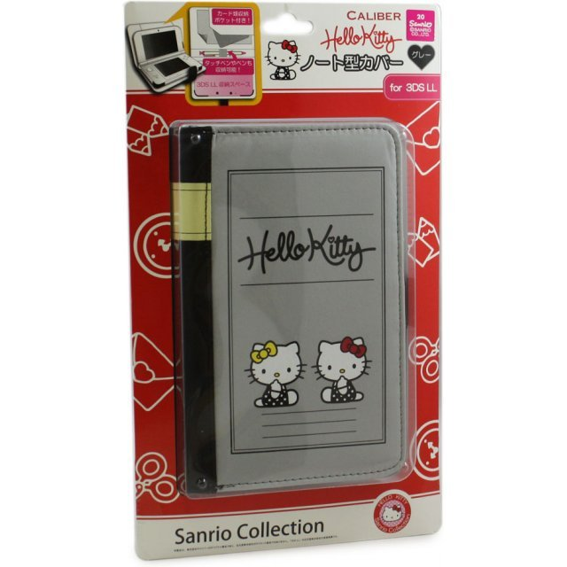 Hello Kitty Note Cover for 3DS LL (Gray)