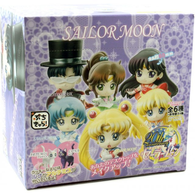 Petit Chara Series Sailor Moon: Puchi To Oshiokiyo (Set of 6 pieces) (Japan Version)