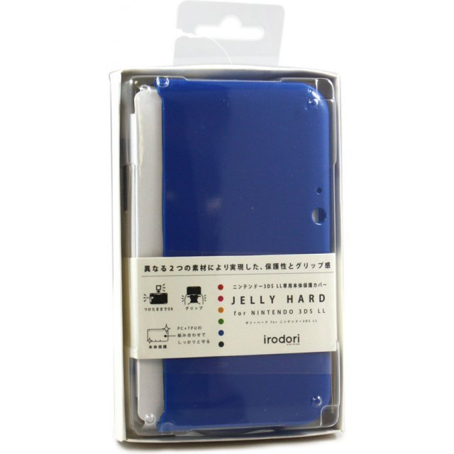 Jelly Hard Cover for 3DS LL (Blue)