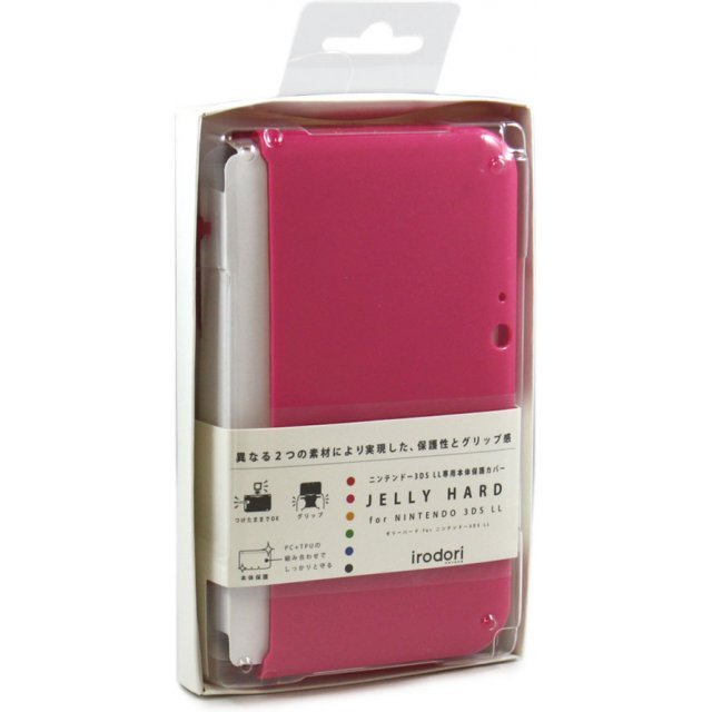 Jelly Hard Cover for 3DS LL (Pink)
