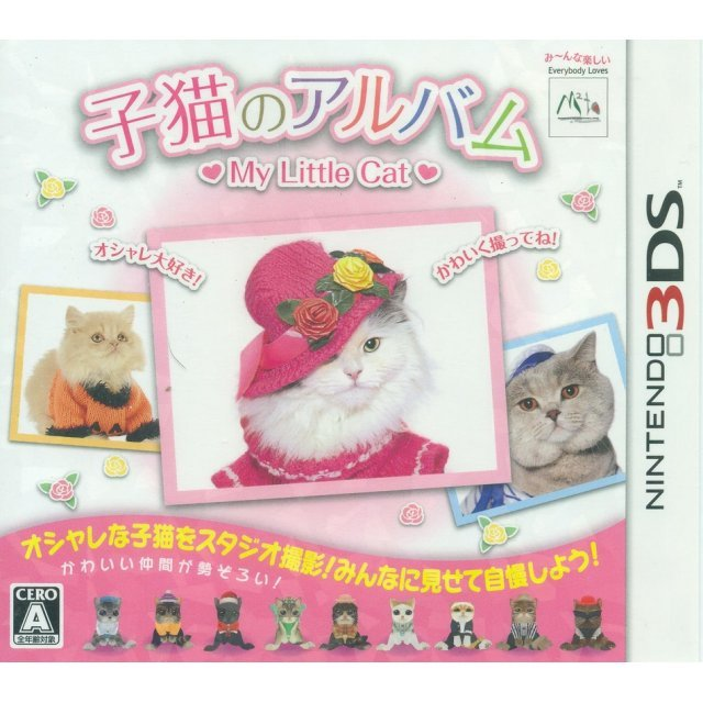 Koneko no Album -My Little Cat-