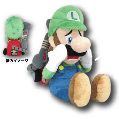 Luigi's Mansion 2 Plush: Luigi Strobe Light Plush Doll