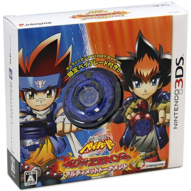 Metal Fight Beyblade: 4D x Zero-G Ultimate Tournament [Limited Edition]