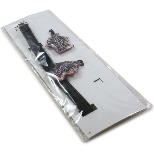 Monster Hunter 4 - Goa Magara Long Cleaning Strap [e-capcom Limited Edition]