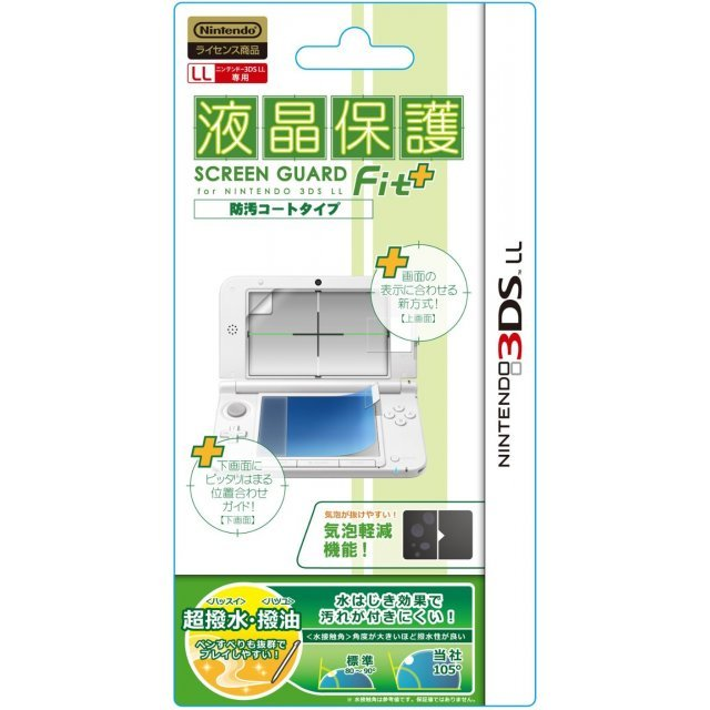 Screen Guard Fit for 3DS LL (Antifouling Type)