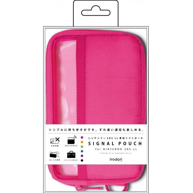 Signal Pouch for 3DS LL (Pink)