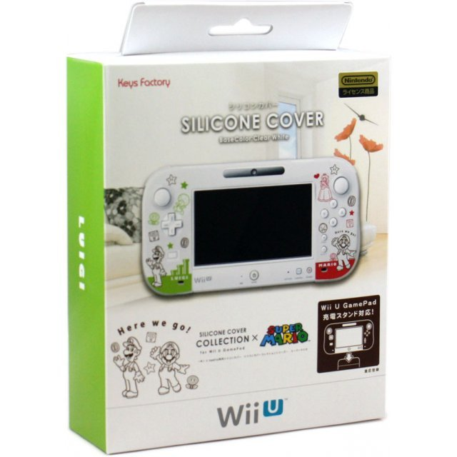 Silicon Cover Collection for Wii U GamePad (Type A)