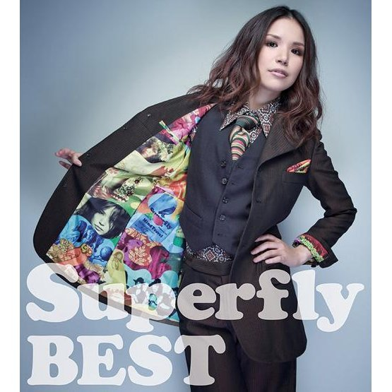 Superfly Best [2CD+DVD Limited Edition]
