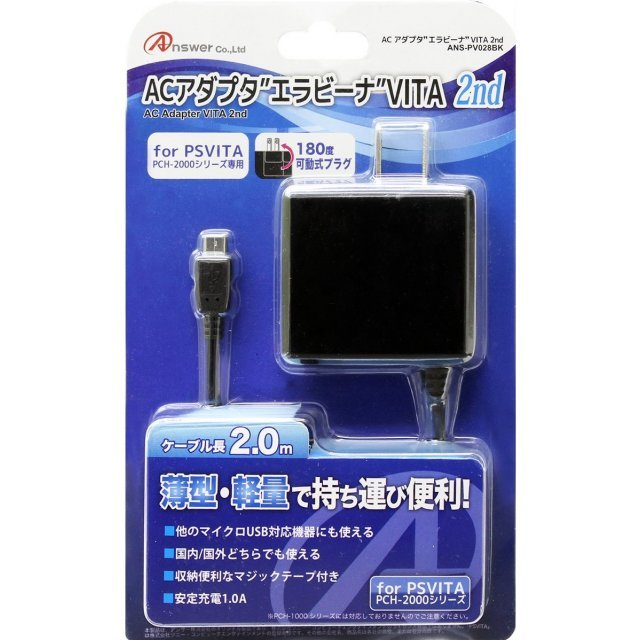 AC Adapter for PS Vita PCH-2000