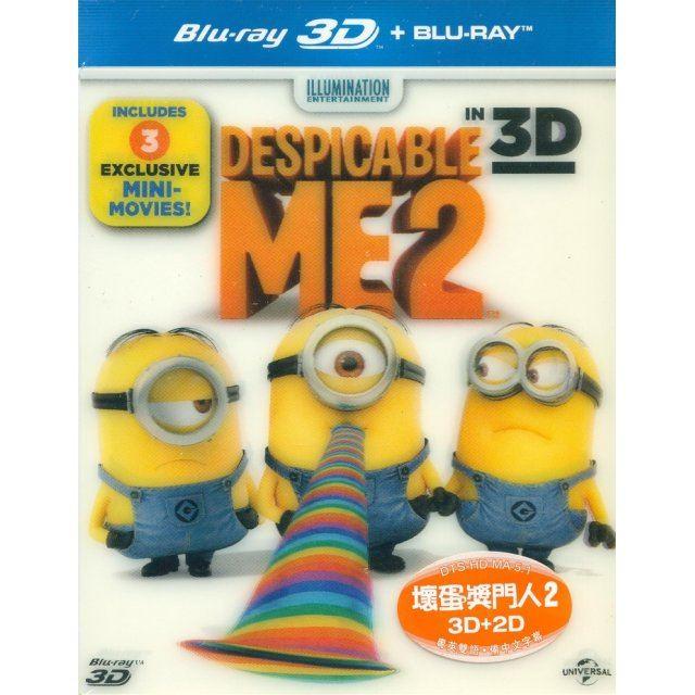 Despicable Me 2 [3D+2D]