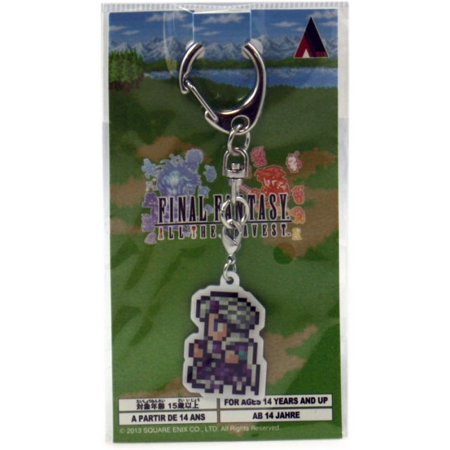 Square Enix Final Fantasy All the Bravest Metal Key Chain: Mystic Knight