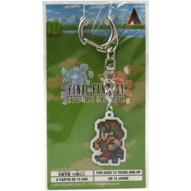 Square Enix Final Fantasy All the Bravest Metal Key Chain: Monk