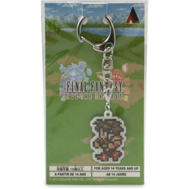 Square Enix Final Fantasy All the Bravest Metal Key Chain: Soldier