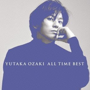 All Time Best [CD+DVD Limited Edition]
